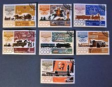 """Buy 1965 Russia """"Postal History"""" stamps"""