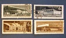 "Buy 1965 Russia ""Subway Stations"" Stamps"