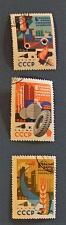 """Buy 1964 Russia """"Rubber Industry/Chemical Industries"""" Stamps"""
