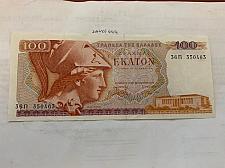 Buy Greece 100 drachma banknote 1978