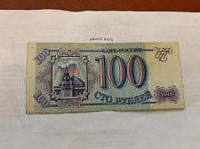 Buy Russia Federation 100 rubles banknote 1993