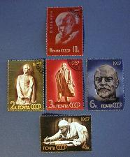 """Buy 1967 Russia """"Soviet Leader"""" Stamps"""