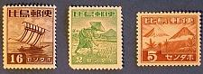 "Buy 1943-44 Philippines ""Japanese Occupation"" Stamps"