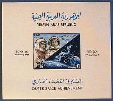 "Buy 1966 Yemen (YAR) ""Space Flight of Luna 9 Airmail Mini Sheet"