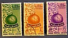 "Buy 1957 Yemen ""Arab Postal Union"" Stamps"