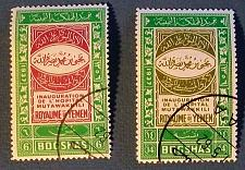 "Buy 1942 Yemen ""Inauguration of Yemeni Hospital"" Stamps"