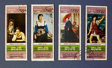 """Buy 1969 Yemen """"Cultural Olympiad - Mexico 1968"""