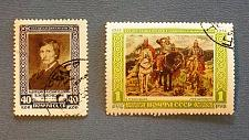 "Buy 1951 Russia (USSR) ""25th Anniversary of V.M. Vasnetsov"""
