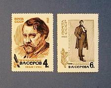 Buy 1965 Russia (USSR) 100th anniversary of birth of V.A. Serov