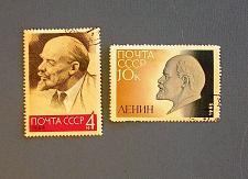 Buy 1964-65 Russia (USSR) Lenin 94th anniversary of Lenin's birthday