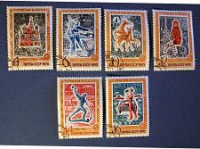 """Buy 1970 Russia (USSR) """"Tourist Publicity"""" Stamps"""