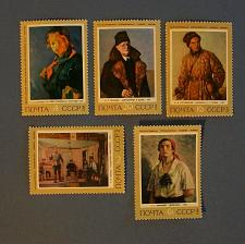 """Buy 1972 Russia (USSR) """"History of Russian Paintings"""" Stamps"""