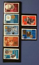 """Buy 1968 Russia (USSR) """"Soviet Post Office Awards Medallions"""" Stamps"""