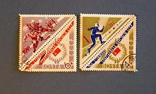"""Buy 1966 Russia (USSR-Era) """"Emblems and Skaters"""""""
