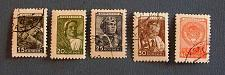 """Buy 1949 Russia (USSR-Era) """"Workers, Soldiers, Scientists, and Arms"""" Stamps"""