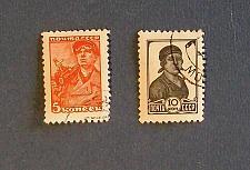 """Buy 1938-39 Russia (USSR-Era) """"WWII Stalin Soviet Worker"""""""