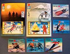 "Buy 1972 ""3D ""Sapporo Olympics"" Umm al Qiwain Souvenir Sheet"