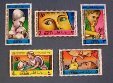 "Buy 1971 Qatar ""UNICEF"" Stamps"