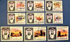 """Buy 1965 Umm al Qiwain""""Sheikh Ahmad II bin Rashid Al Mu'alla Wildlife"""