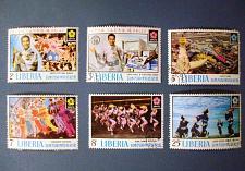 """Buy 1970 Liberia """"Osaka Expo '70"""" Satmps"""