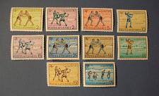 "Buy 1961 Afghanistan ""Sports"" Children's Day Stamps"