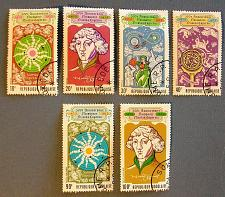 Buy 1973 Togo 500th Anniversary of Nicolas Copernicus