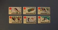 "Buy 1972 Togo ""Sapporo Olympics"""