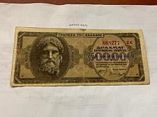 Buy Greece 500.000 drachmas banknote 1944