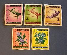 "Buy 1962 Afghanistan ""Sports and Flowers"""