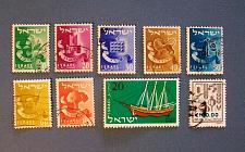 "Buy 1955-56 Israel ""12 Tribes"" stamps"
