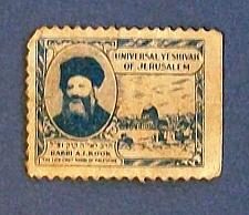 "Buy 1948 Israel ""Donation"" stamp"