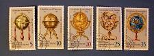 "Buy 1972 Germany (DDR Era) ""Globes"""