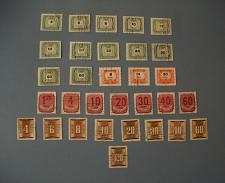 "Buy 1946-53 Hungary ""Revenue"" Stamps"