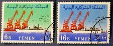 "Buy 1961 Yemen ""Cranes and Ship at Hodeida"""
