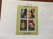 Buy Romania Europa 1993 mnh stamps