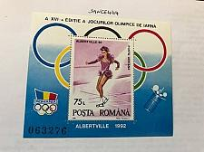 Buy Romania Olympic Games Albertville s/s 1992 mnh stamps