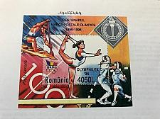 Buy Romania Olympic Games Atlanta s/s 1996 mnh stamps