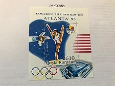 Buy Romania Preolympic games Atlanta s/s mnh 1995 stamps