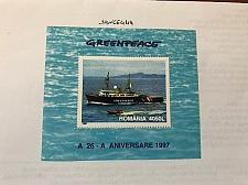 Buy Romania Greenpeace s/s mnh 1997 stamps