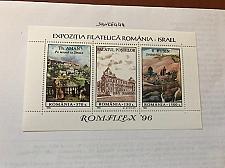Buy Romania Romfilex s/s 1996 mnh stamps
