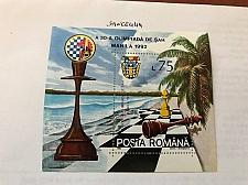 Buy Romania Chess olympiade s/s 1992 mnh stamps