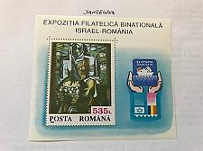 Buy Romania Telafila s/s 1993 mnh stamps