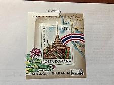 Buy Romania Bangkok 93 s/s 1993 mnh stamps