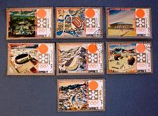 "Buy 1971 Yemen ""Winter Olympics 1972, Sapporo, Japan"