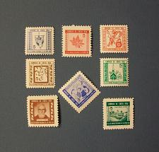"""Buy 1965-66 Costa Rica """"Postal Tax"""" Stamps"""
