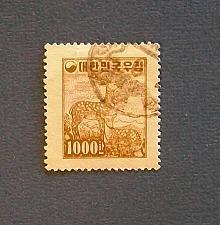 "Buy 1957 Korea ""National Symbols-Reforestation and Reconstruction"""