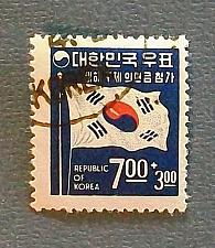"Buy 1968 Korea ""Disaster Relief Fund"" (HV)"