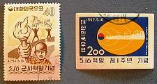 "Buy 1962 Korea ""1st Anniversaryof May 16th Revolution"" (HV)"