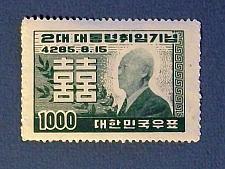"Buy 1952 Korea ""President Syngman Rhee Election to 2nd Term of Office"" (HV)"