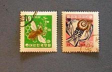 "Buy 1969 Korea ""Children's Savings Campaign"""